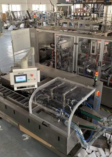 AFPAK factory 2
